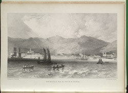 Trinidad From The Gulf Of Paria